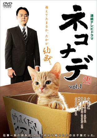 猫が出ている映画