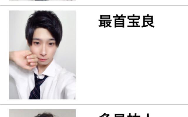 日本一のイケメン高校生「男子高生ミスターコン」全国6エリア候補者一挙公開!投票がスタート