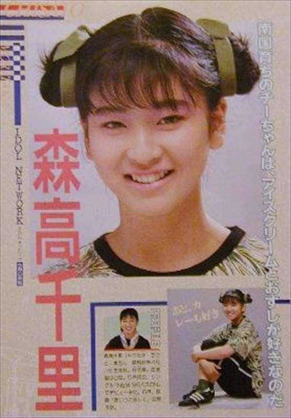 辻希美、ブログに家族の写真を載せて大炎上「子どもとはいえ可哀想」の声も