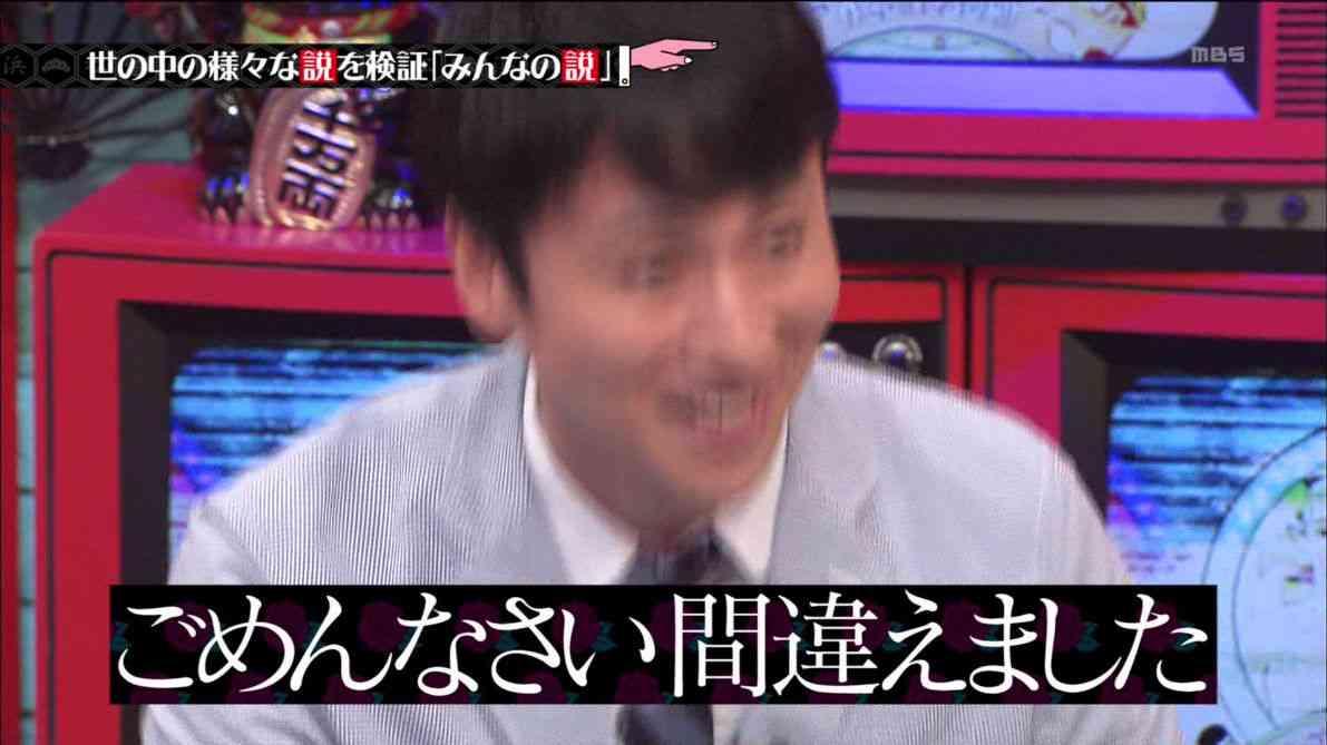 闇ちゃん民part4