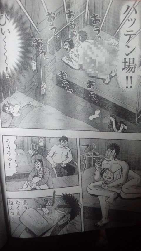 トイレの個室で小学6年の男子児童にキスか 小学校教師の男逮捕