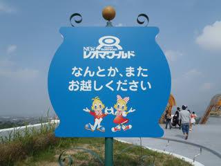 香川県のオススメ!