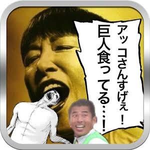 鈴木砂羽、土下座強要を否定「全くございません」