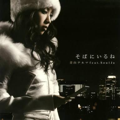 青山テルマがテレビ露出急増で必死PRも、最新アルバムは964枚の大爆死