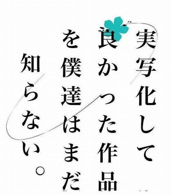 北野武監督、「しっかり主役を張れるヤツがいない」日本映画界の現状を嘆く