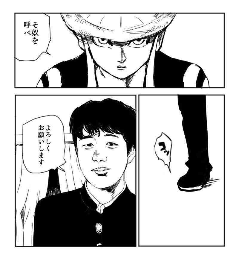 【実況・感想】しゃべくり007 SP