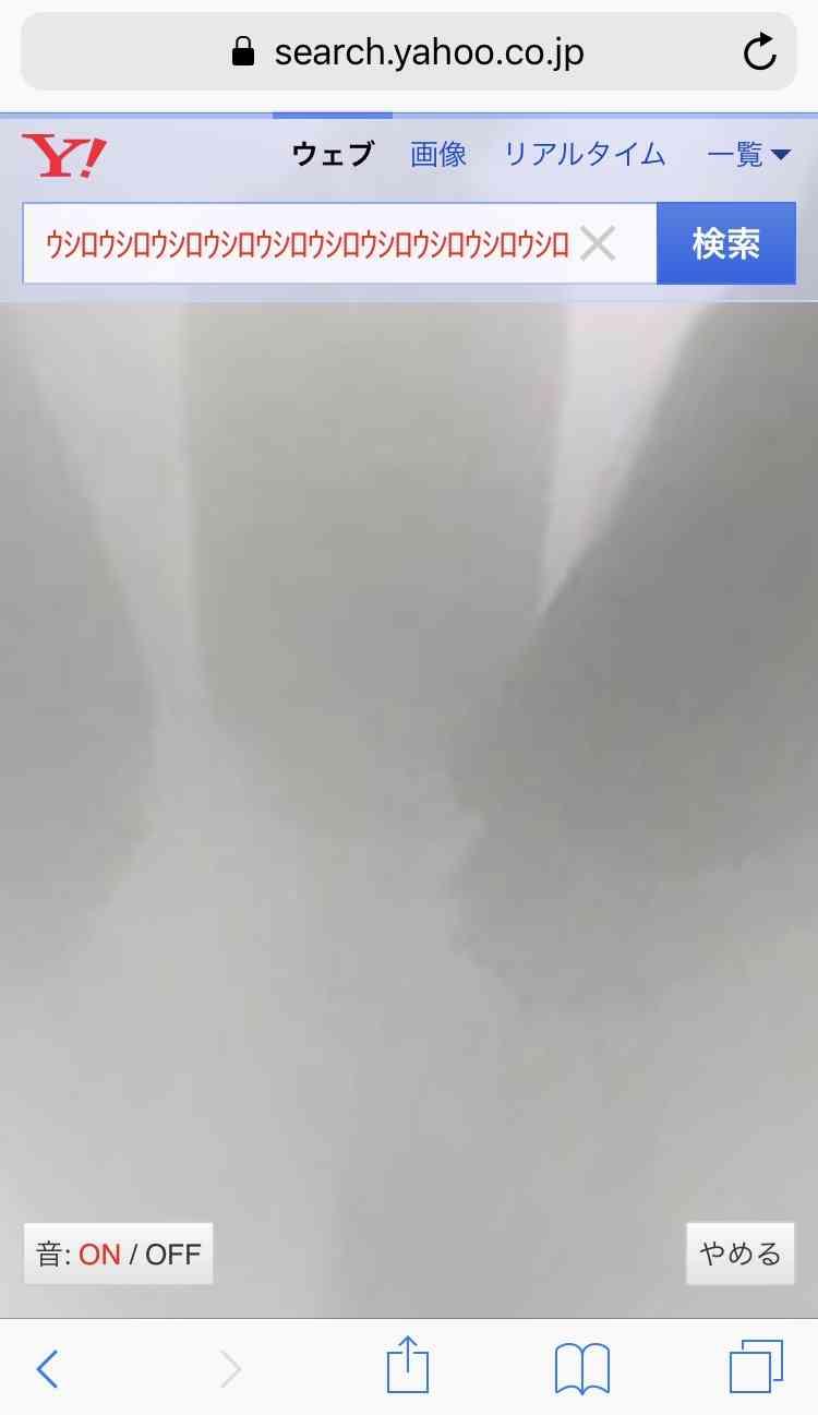 久慈暁子アナが『世にも奇妙な物語』に!「ががばば」も復活