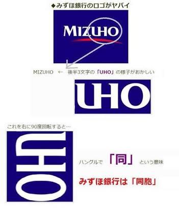 福岡 3億8000万円強奪事件 強盗傷害容疑で7人逮捕