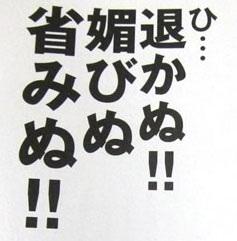"""水原希子の""""ほぼすっぴん""""ナチュラル美貌が眩しい"""