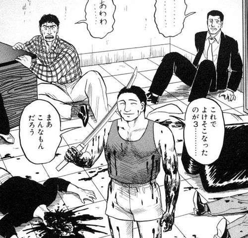 【実況・感想】逮捕の瞬間!警察24時