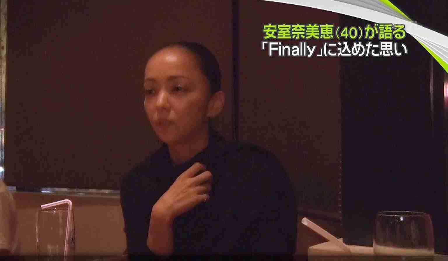 【ファン限定】いろんな安室奈美恵が見たい