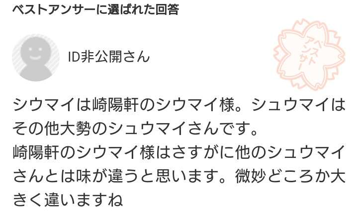 新幹線にファストフードを持ち込み激怒された母親「やめてほしい」と賛否両論
