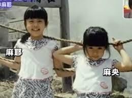 小林麻耶、麗禾ちゃんと勸玄君の運動会で声からし筋肉痛に「分かっているのにやめられないっ」