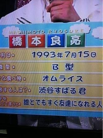 関ジャニ∞が好きな人集合!