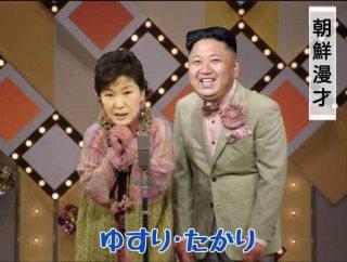 国連総会で北朝鮮、慰安婦問題「20万人性奴隷」主張 日本は「事実誤認」と反論