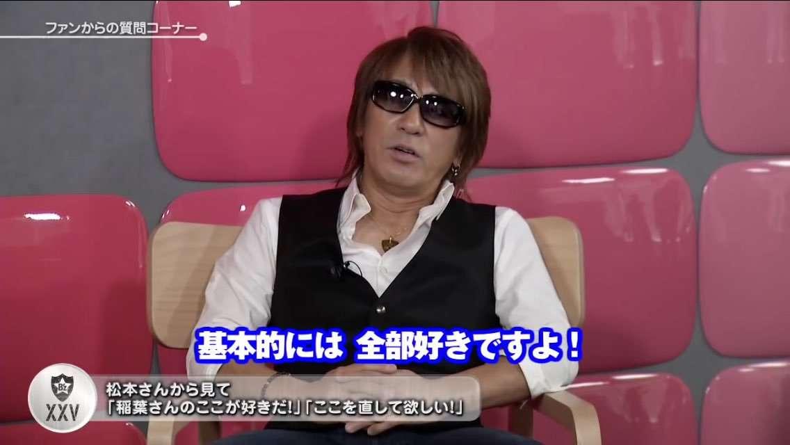 ホントはかわいい松本孝弘