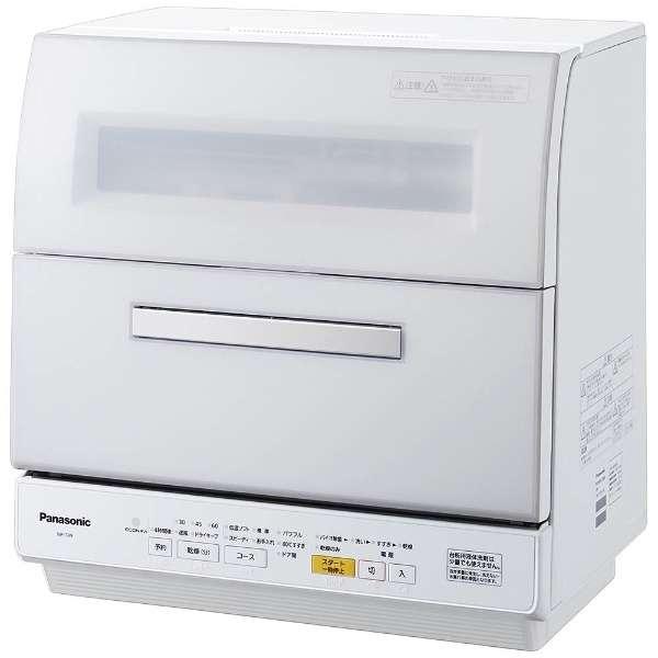食洗機どうですか?