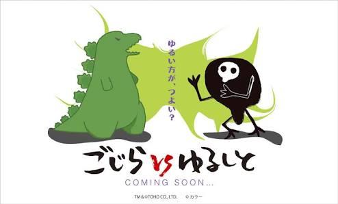 映画『シン・ゴジラ』11・12地上波初放送
