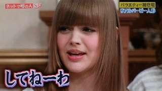 有吉弘行、ダコタ・ローズ来日時の極貧エピソードに「どこがバービーちゃんなのよ?」
