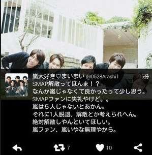 """二宮和也が語った""""嵐のルール""""に反響「仲がいい理由がわかった気がする」 トップアイドルでいる秘訣とは"""