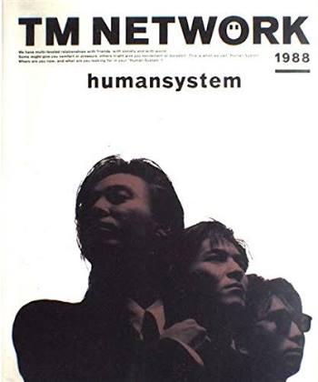 TM NETWORKが好きな人