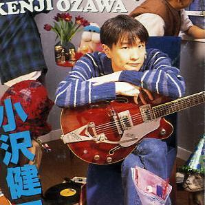 小沢健二、21年ぶり紅白内定 人気アーティストと夢コラボも