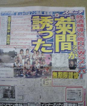 元フジアナ菊間千乃氏 夫婦死亡事故で「容疑者は事故が起こるという発想がなかったのでは」