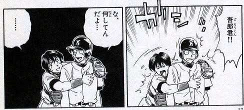 石田ゆり子が「オトコ」と至福の添い寝