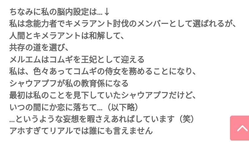 【妄想】上司になってほしいキャラ(男性)【2次元】