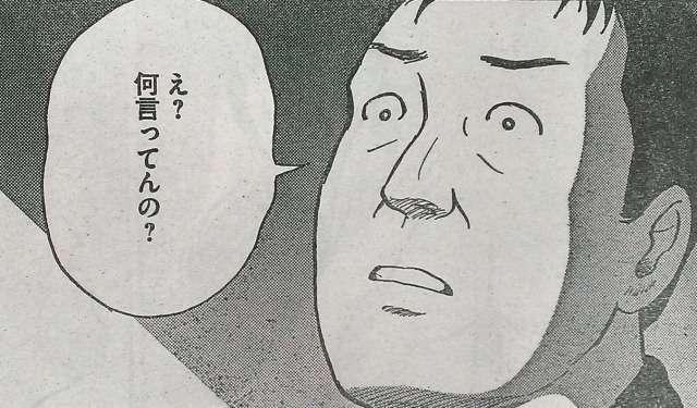 今井絵理子議員をめぐる状況が一変 このまま「逃げ切り」か