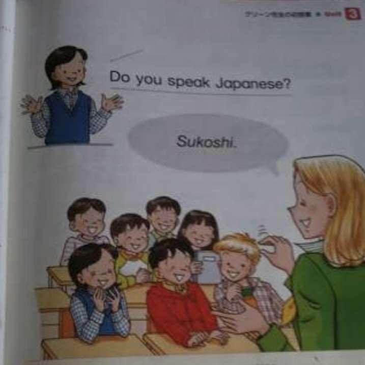 小中学生の教科書の思い出