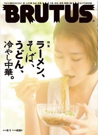 日本人にしか分からないことpart2