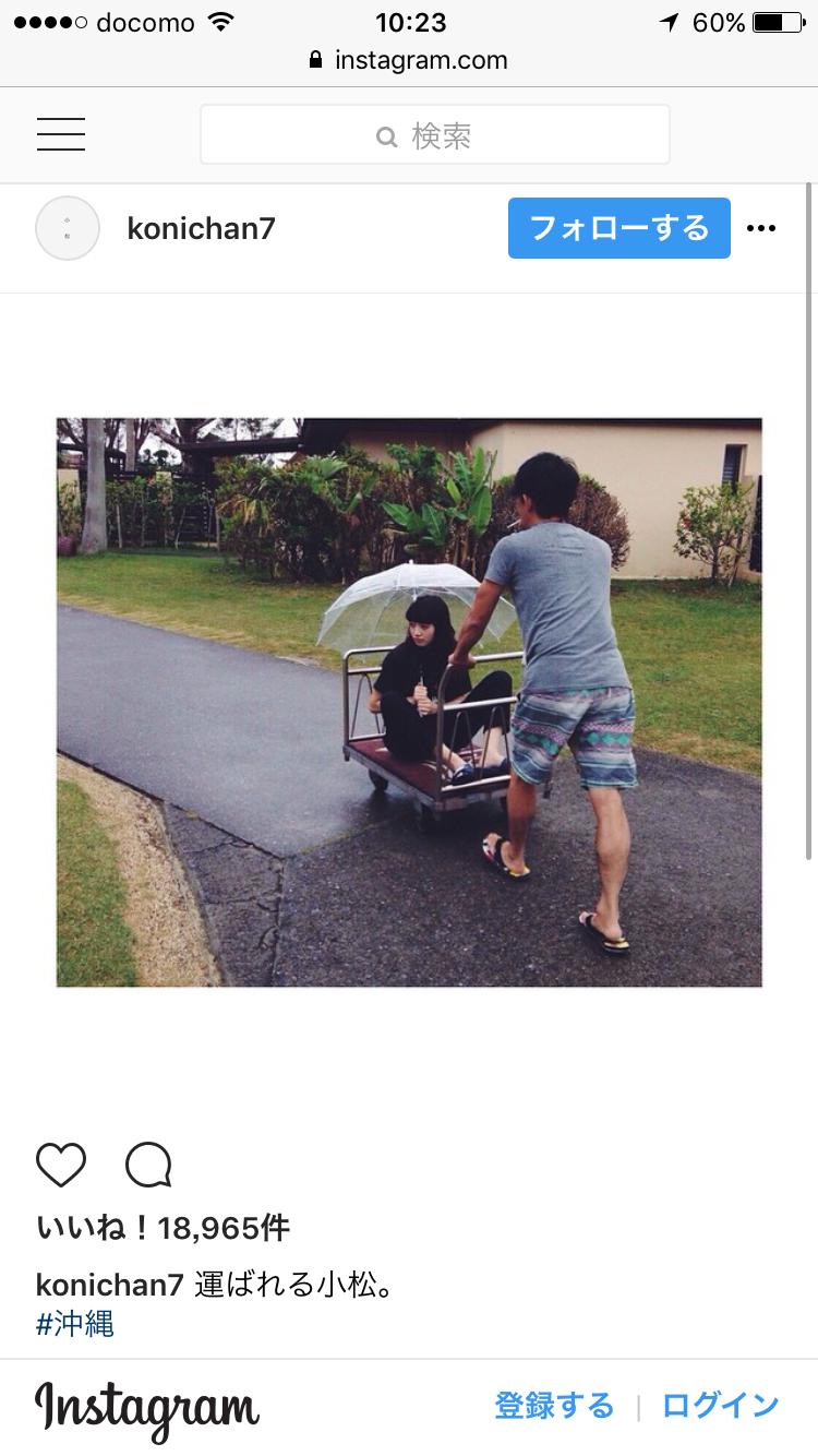 小松菜奈を語ろう!