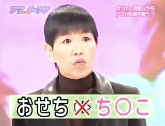 和田アキ子がブログ開設「こんにちは、アコです」