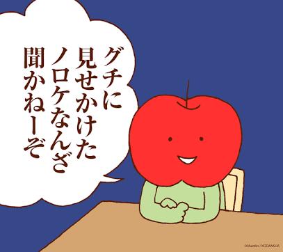 【実況・感想】金曜ドラマ「コウノドリ」第2話