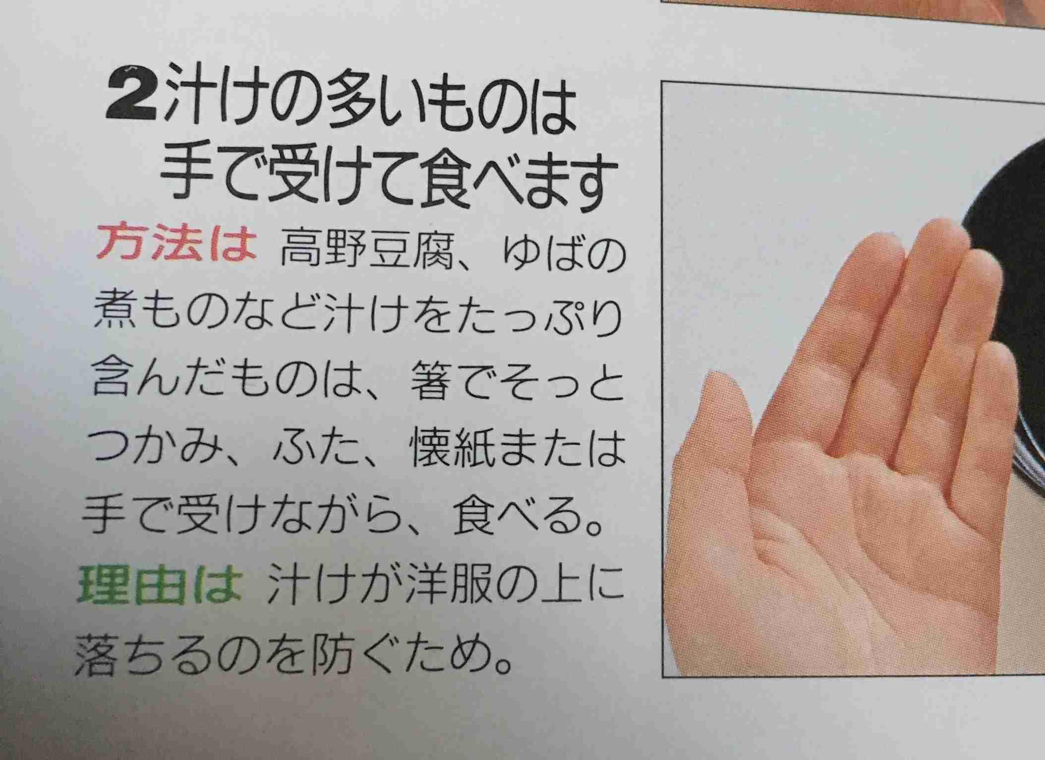 【実況・感想】芸能人格付けチェック ~一流芸能人に「和」の常識はあるのか!?スペシャル~