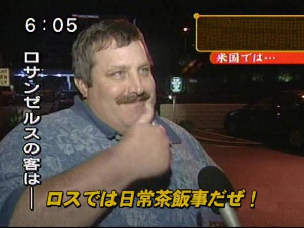 ショッピングセンターで警察官の拳銃から弾2発発射 福岡
