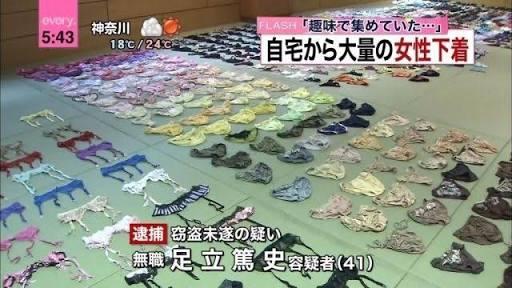 """""""野球ボール窃盗""""栃木県警による押収物の並べ方のセンスが素晴らしい!"""