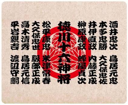【実況・感想】おんな城主直虎(39)「虎松の野望」