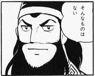 神戸オススメデートコース