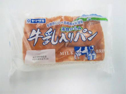 ご当地パン教えて!