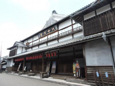熊本県民集まるばい‼