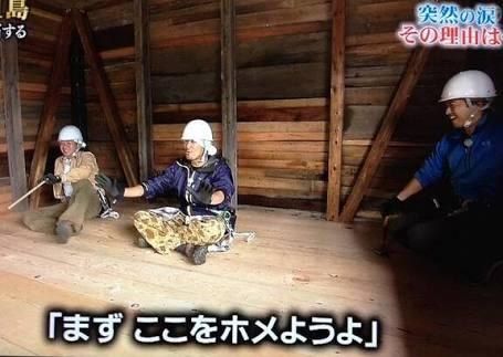 嵐・松本潤「イッテQ」の田植えレースに不正疑惑が浮上!