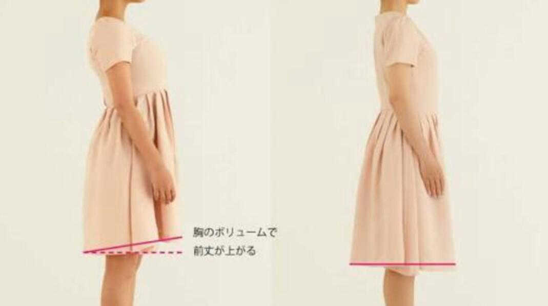 胸の大きな女性の悩みを解決!バストサイズで選べる洋服ブランド