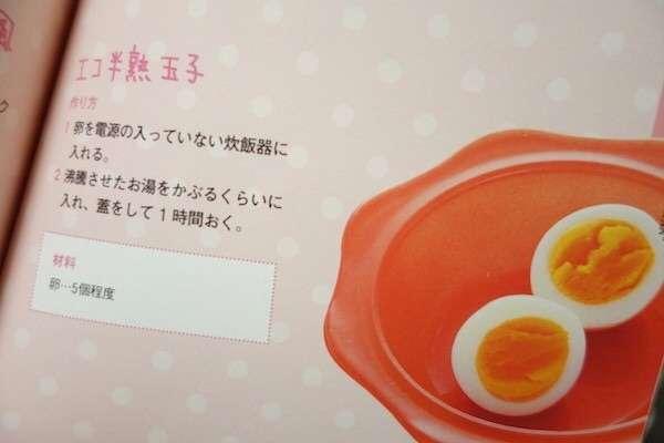 辻希美 今度はミニオン弁当 キャラ飯達人ぶりに「料理本出して」「凄い」と反響