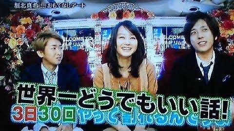 紗栄子、イギリスからの一時帰国を報告