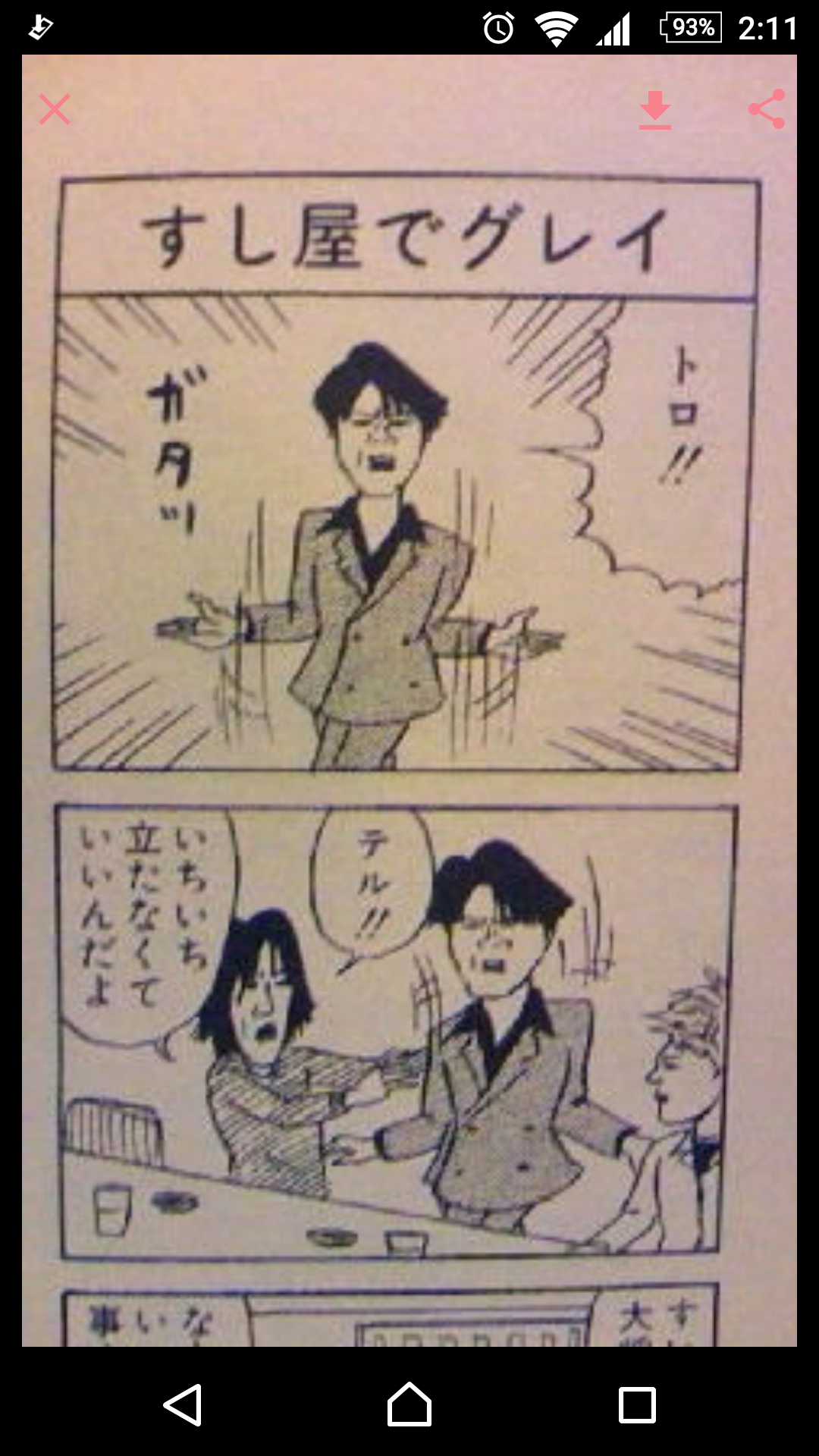 声を出して笑ったガルちゃんの投稿 Part8