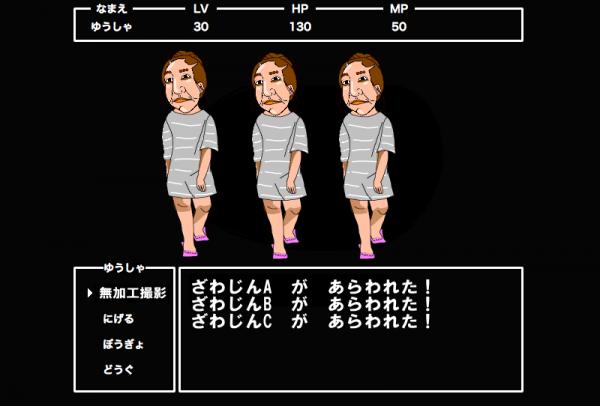 ざわちん「ひよっこ」有村架純ものまねメイク披露「みね子そっくり」と話題に