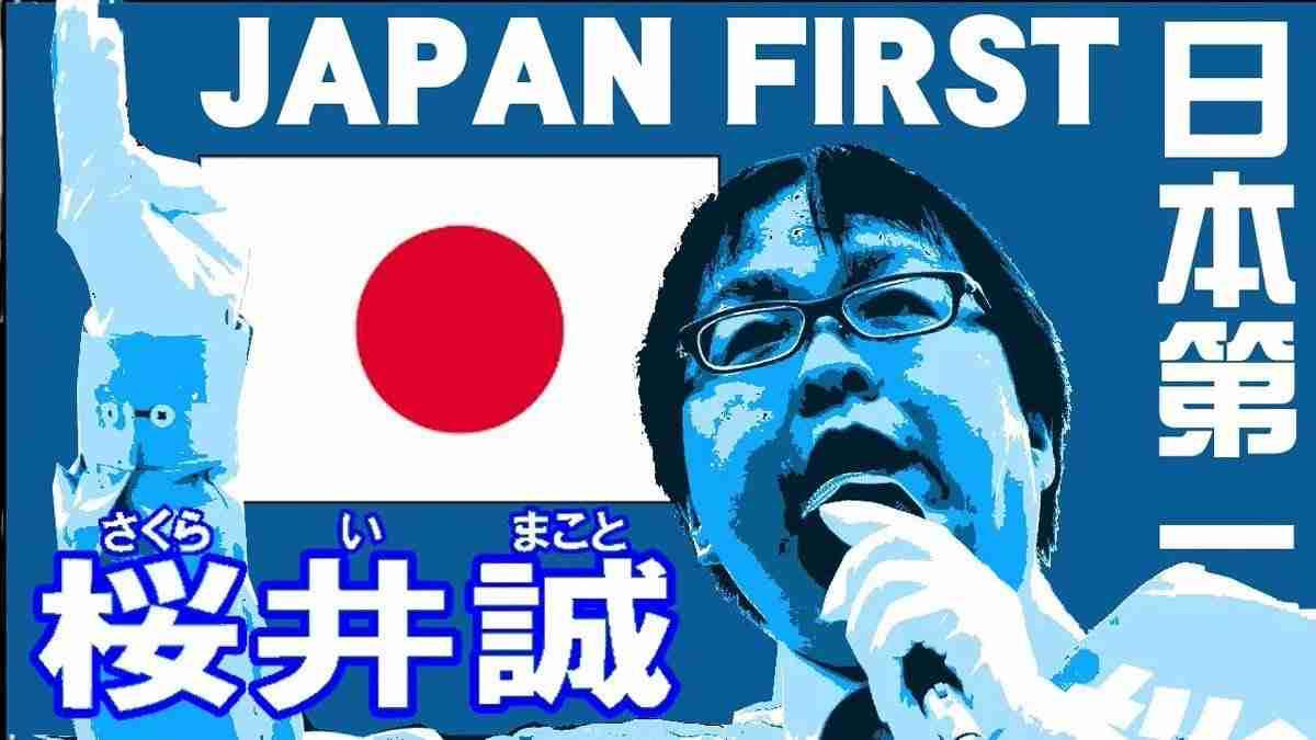 希望の党の小池百合子氏とツーショット3万円…公認予定者に請求