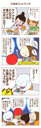 最近読んで面白かった漫画をぜひとも紹介するトピ